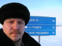 Александр Панкратов, 4 мая , Архангельск, id19155309