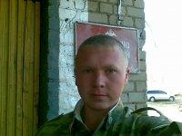 Алексей Исаков, 2 февраля , Нижний Новгород, id24163080