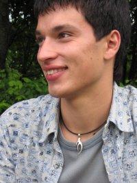 Валерий Шершунов, 1 декабря 1998, Киев, id71626290