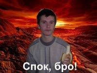 Lysak Stas, 4 октября 1993, Львов, id88914145