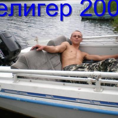 Денис Окороков, 15 апреля 1980, Липецк, id143517468